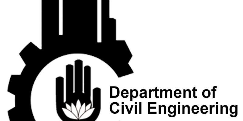 Icon of Department of Civil Technology, Gurukul | সিভিল প্রযুক্তি বিভাগ, গুরুকুল এর লোগো