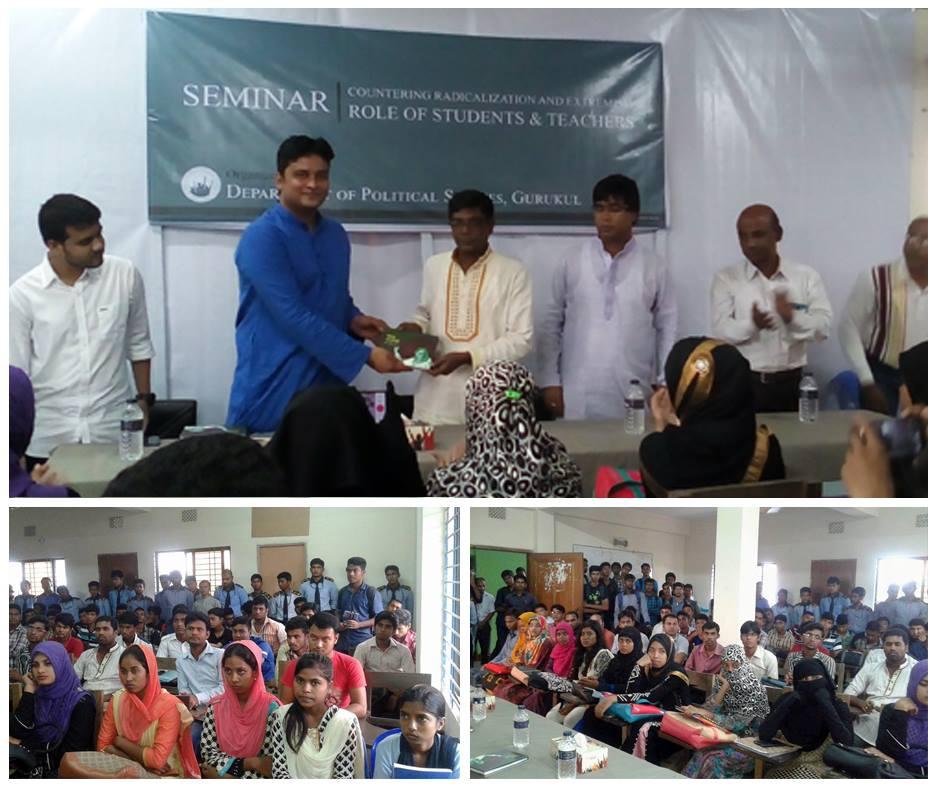 Seminar on Countering radicalization and extremism in Gurukul, Kushtia, 2016, Gurukul Bangladesh   উগ্রবাদ, মৌলবাদ, জঙ্গিবাদ বিরোধী সেমিনার, গুরুকুল কুষ্টিয়া, ২০১৬